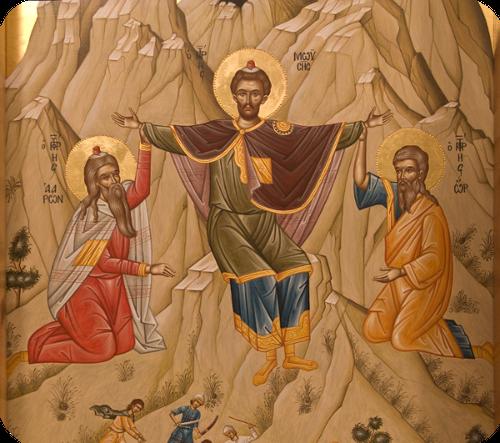 Prophets of Rephidim Icon