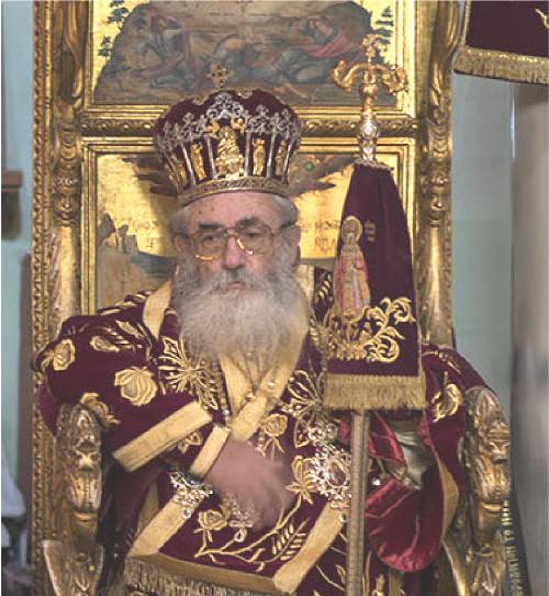 Archbishop Damianos